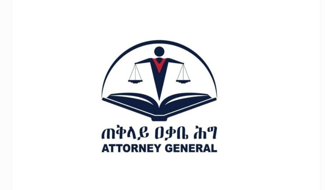 Attorney General releases Investigative report and findings on crimes committed by TPLF